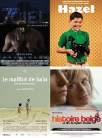 SHORT FILMS - PROGRAM 2, Thursday, April 3 - 6:00pm
