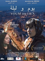 YOUM OU LILA, Sunday, April 6 - 11:30am